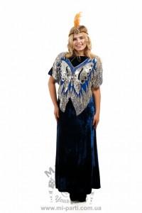 Костюм ретро платье с бабочкой