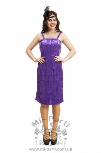 Костюм красавицы в платье с бахромой