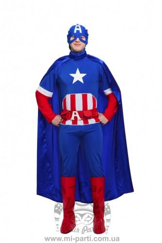 Костюм Капитана Америки
